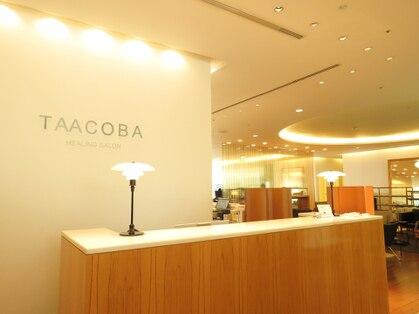 タアコバ 銀座店