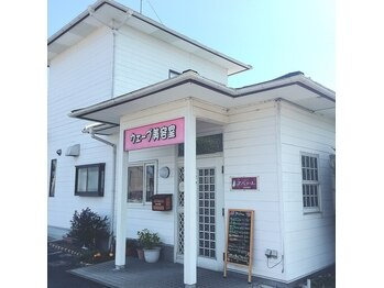 ウェーブ美容室(鳥取県米子市)