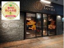 ロビナ 長野駅前店(Lovina)