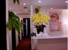 リラックスアンドビューティー サロン ド モア(Relax & Beauty Salon de MORE)