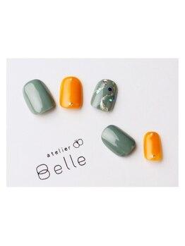 アトリエ ベル(atelier Belle)/川のむこうがわ*
