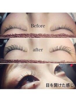 アリア(aria)/切れ長eye