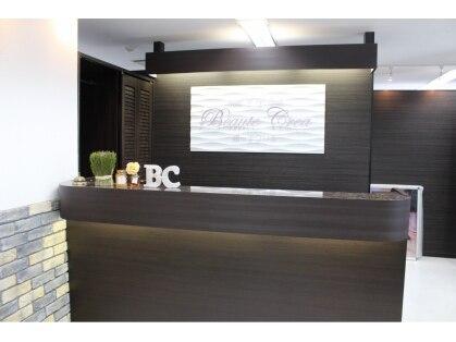 ボーテクリエ 八事店(Beaute Crea)の写真