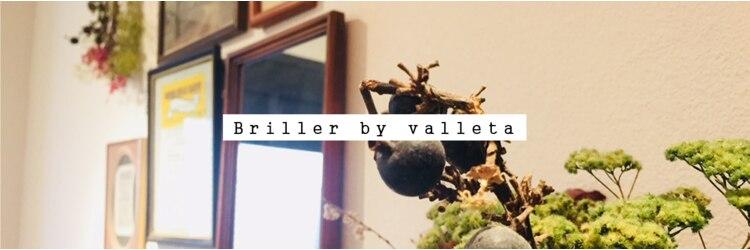 ブリエ(Briller by valleta)のサロンヘッダー