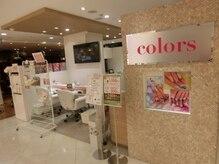 カラーズ 静岡パルコ店(colors)