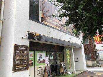 ほぐしサロン ボディリペア(BodyRepair)(愛知県名古屋市中村区)