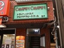 チャンピチャンピ(CHAMPI CHAMPI)の雰囲気(入口3階になります♪)