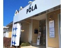 ポーラ ザ ビューティ 光店(POLA THE BEAUTY)