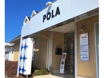 ポーラ ザ ビューティ 光店(POLA THE BEAUTY)(山口県光市)