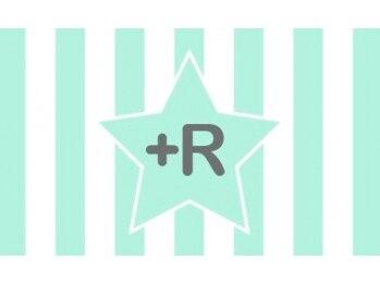 プラスアール(+R)