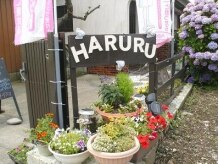 耳ツボダイエットサロン ハルル(HARURU)