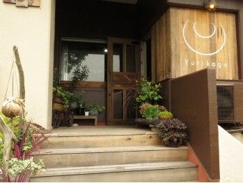パーツ専門店 ユリカゴ(Yurikago)(石川県金沢市)