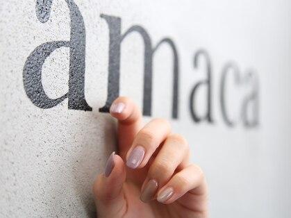 アマカ ネイル(amaca nail)の写真