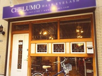 チェルモ 桜木町(CHELUMO EYELASH)の写真