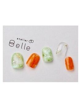 アトリエ ベル(atelier Belle)/緑のおしゃべり*