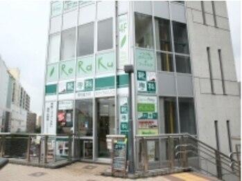 リラク 横浜センター北(Re.Ra.Ku)(神奈川県横浜市都筑区)