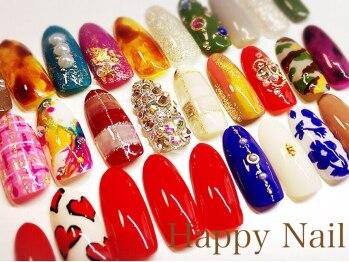 ハッピーネイル(Happy Nail)