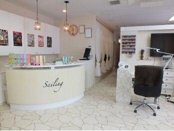 セーリングフォービューティサロン(sailing four beauty salon)(宮城県仙台市泉区)