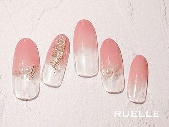 リュエル(RUELLE)/グラデーション ピンク パール