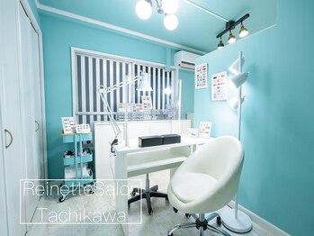 レネットサロン タチカワ(Reinette Salon Tachikawa)(東京都立川市)