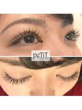 プティ アイビューティ 淀屋橋店(peTiT eyebeauty)/デザイン例》セーブル150本