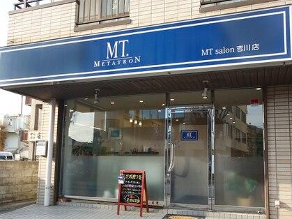 MTサロン吉川店