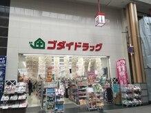 この外観が目印!!JR姫路駅からみゆき通りに入ってすぐ☆
