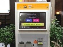 ほぐしの達人 秋葉原駅前店の雰囲気(【システム】チケット制の為ご来店から施術までがスムーズです。)