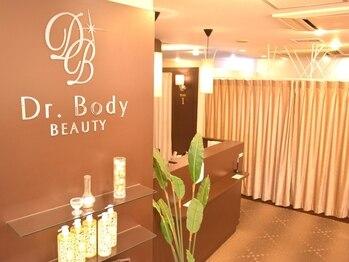 ドクター ボディ ルミネ横浜店(Dr.Body)(神奈川県横浜市西区)