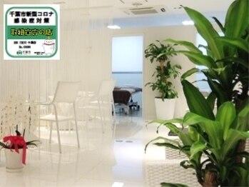 エスビーエストウキョウ 千葉店(SBS TOKYO)(千葉県千葉市中央区)