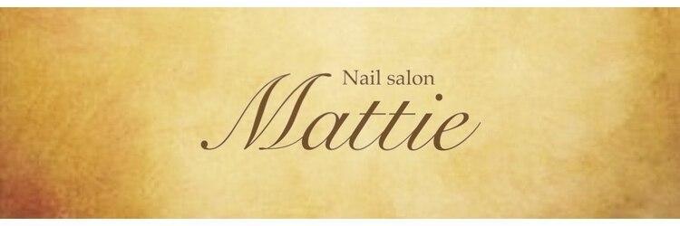 ネイルサロン マッティ(Mattie)のサロンヘッダー