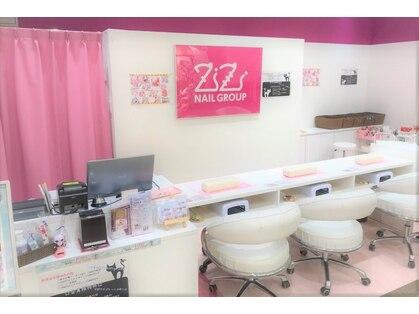 ネイルセン ジジ イオンモール盛岡南店(Nail 1000 ZIZI)の写真