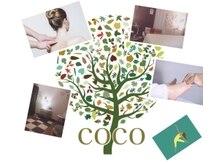 ココ(COCO)