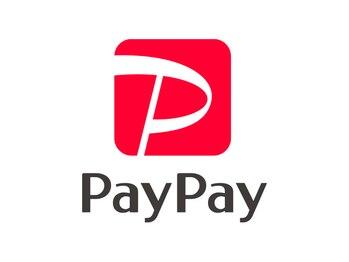 リアン ラッシュ 熊谷店(Rien Lash)/PayPayお支払い可能