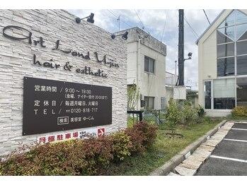 アートランドユージン(artland u-jin)(愛知県豊田市)