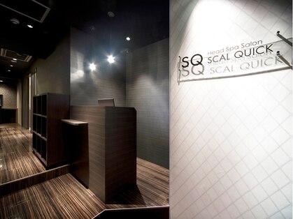ヘッドスパ専門サロン スカルクイック 表参道店(SCAL QUICK)の写真