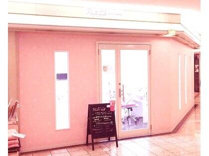 フラッシュネイル SORIO宝塚店の写真