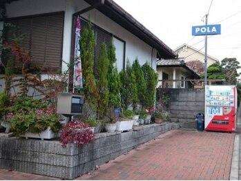 ポーラ POLA プリーマ(大阪府羽曳野市)