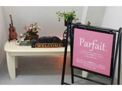 Parfait. ~パルフェ~(銀座・東京丸の内/エステ)の写真