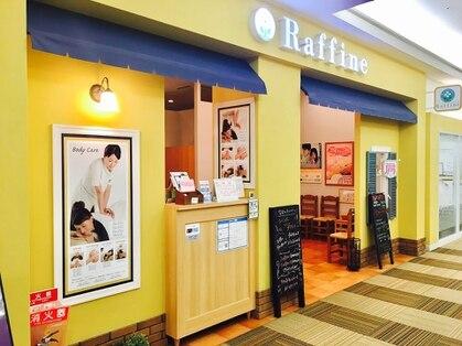 ラフィネ イオンモール久御山店の写真