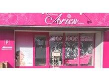 トータルビューティーアリエス 恵庭店(Aries)