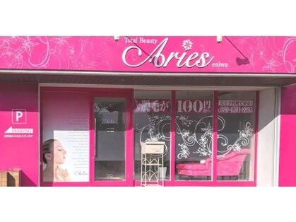 トータルビューティーアリエス 恵庭店(Aries)の写真