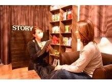 ストーリー(STORY)