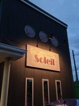 ソレイユ デ オッペン(Soleil De OPPEN)/夜だと看板が綺麗になります