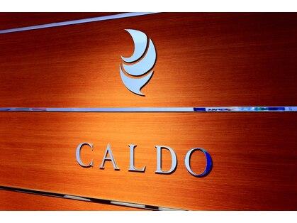 カルド金山(CALDO)の写真