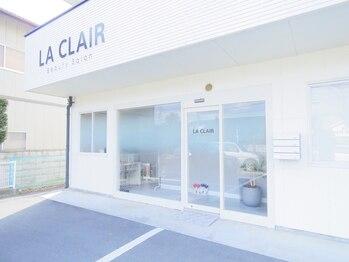 ラ クレール ビューティーサロン(LA CLAIR)(長野県松本市)