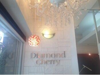 ダイヤモンドチェリー