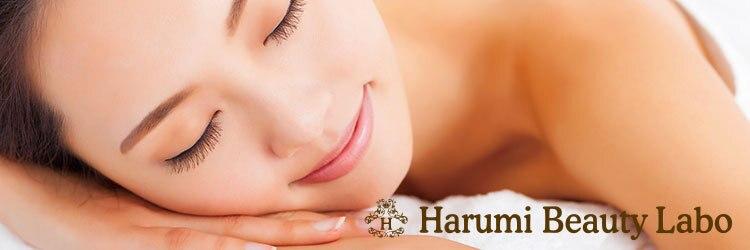 ハルミビューティーラボ 川口店(Harumi Beauty labo)のサロンヘッダー