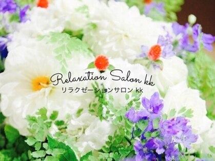Relaxation Salon  kk