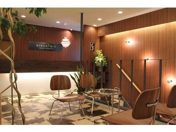 ブルー 岩倉店(BLV)/清潔感ある広々とした空間を演出